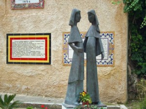 Sculpture at Church of the Visitation, Ein Karem