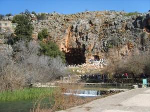 Ruins Tiberias/Headwaters Jordan River